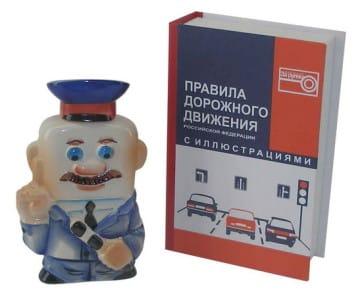 nabor-kniga-shkatulka-pravila-dorozhnogo-dvizheniya-s-flyagoj-gaishnik