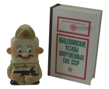 nabor-obshchevoinskie-ustavy-vs-sssr-s-flyagoj-farforovoj-soldatik