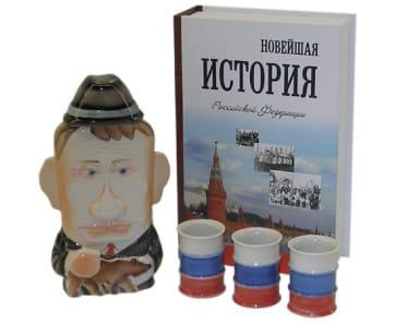 nabor-podarochnyj-flyaga-farforovaya-v-v-putin-s-3-ryumkami