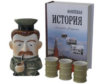 nabor-flyaga-farforovaya-i-v-stalin-s-3-ryumkami-novejshaya-istoriya