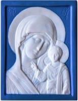 Kazanskaja Ikona Bozhiej Materi