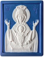 Ikona Bozhiej Materi Neupivaemaja Chasha