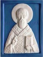 Ikona Svjatitel' Nikolaj Mir Likijskih