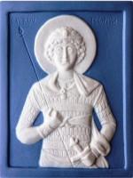 Ikona Svjatoj Georgij-Pobedonosec (Kappadokijskij)