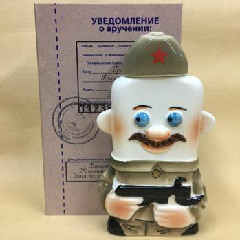 nabor-povestka-v-armiyu