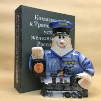 Наборы в Книге с Флягой-Часы