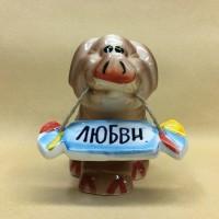 statuehtka-farforovaya-hryun-s-konfetoj-pozhelaniem-lyubvi
