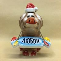 statuehtka-farforovaya-hryun-s-konfetoj-pozhelaniem