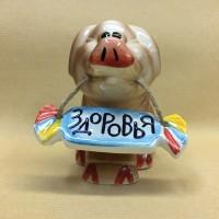 statuehtka-farforovaya-hryun-s-konfetoj-pozhelaniem-zdorovya