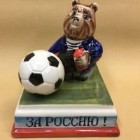 medved-s-futbolnym-myachom (2)