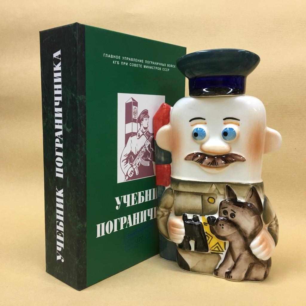 nabor-uchebnik-pogranichnika-s-flyagoj-farforovoj-pogranichnik