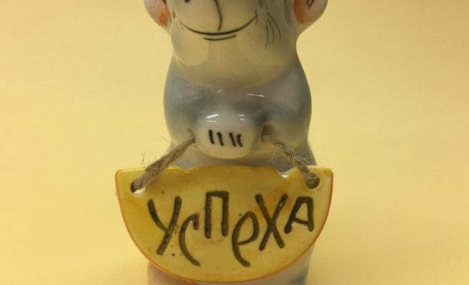 statuehtka-farforovaya-krysa-s-syrom-uspekha