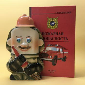 nabor-pozharnaya-bezopasnost-s-flyagoj-farforovoj-pozharnyj