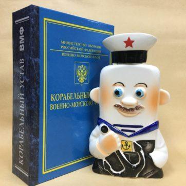 Корабельный устав ВМФ с флягой Морячок