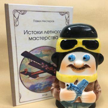 flyaga-farforovaya-pilot-v-knige